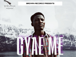 Download: Komzi is drops Gyae Me, the much-awaited banger